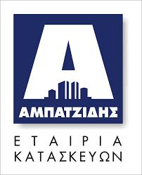 Αμπατζίδης
